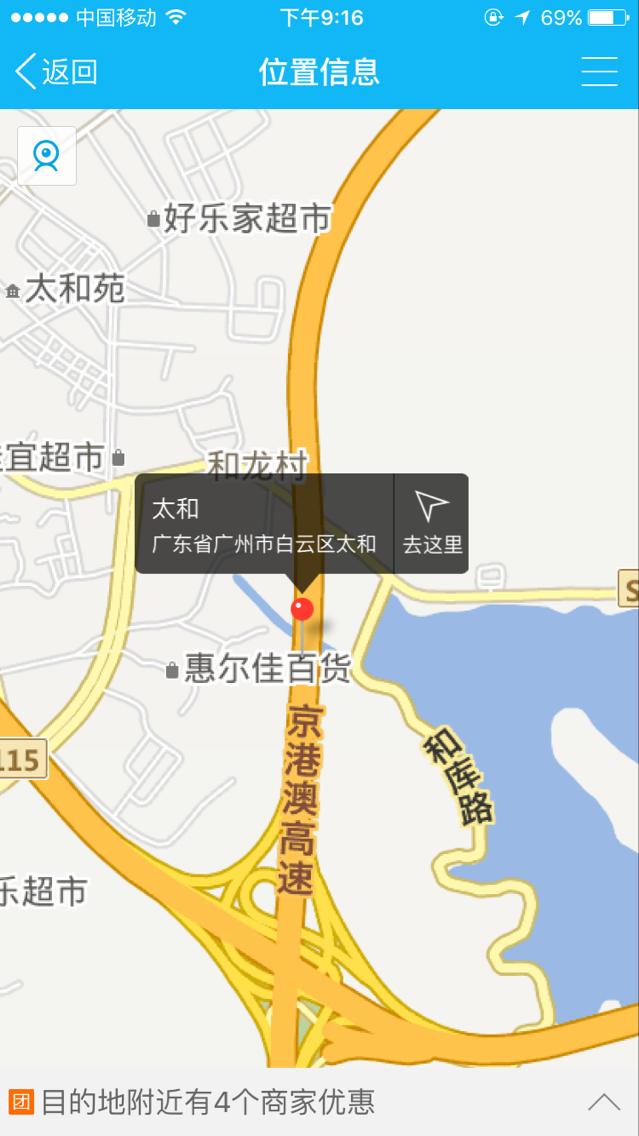 车队开上京港澳高速