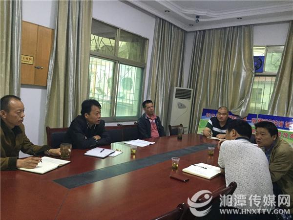 鹤岭镇:部署当前安全生产工作 - 湘潭传媒网
