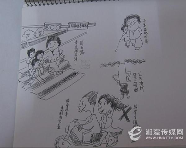 市民铅笔绘创文系列漫画引关注