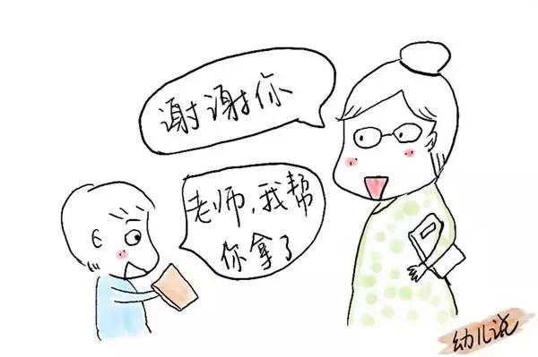 幼儿园偏见:这三类孩子更受老师欢迎_乐乐简笔画
