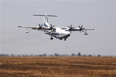 """12月24日,""""鲲龙""""ag600在珠海金湾机场降落.新华社记者 梁旭 摄"""