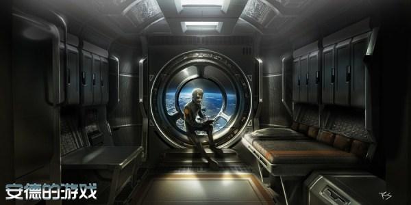 《安德的游戏》曝概念图 未来世界科幻感强烈
