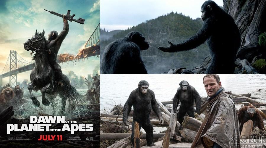 猩球崛起2 黎明之战电影在线 猩球崛起黎明之