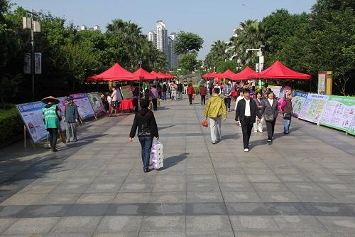 5月12日,我市应急知识集中宣传活动在白石广场举行