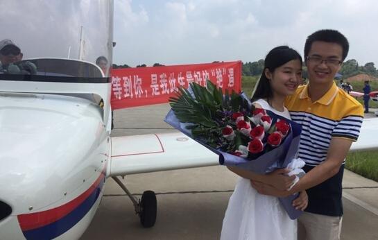湘潭市青少年宫 飞机